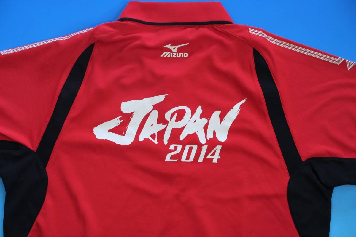 非売品★ MIZUNO(ミズノ)ソフトテニス日本代表 JAPAN ゲームシャツ(レッド)+プラシャツの2枚組_画像5
