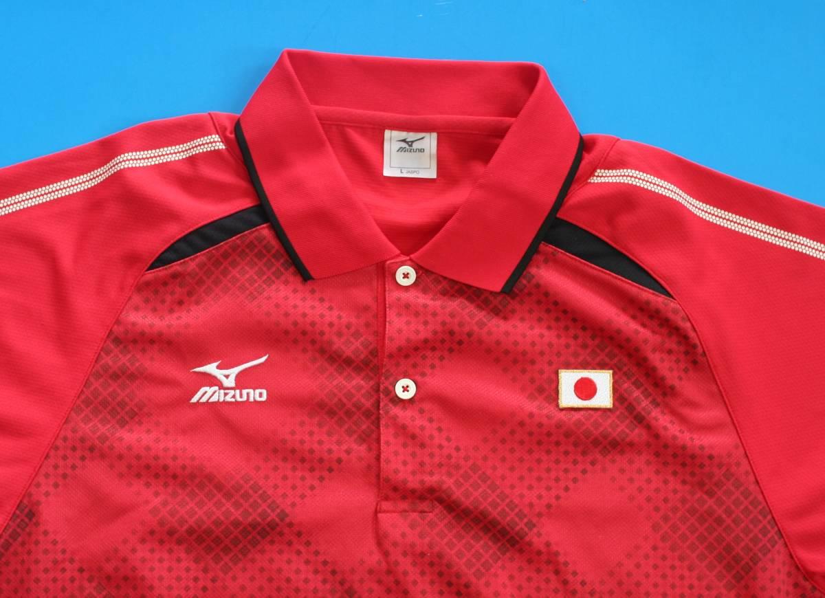 非売品★ MIZUNO(ミズノ)ソフトテニス日本代表 JAPAN ゲームシャツ(レッド)+プラシャツの2枚組_画像4