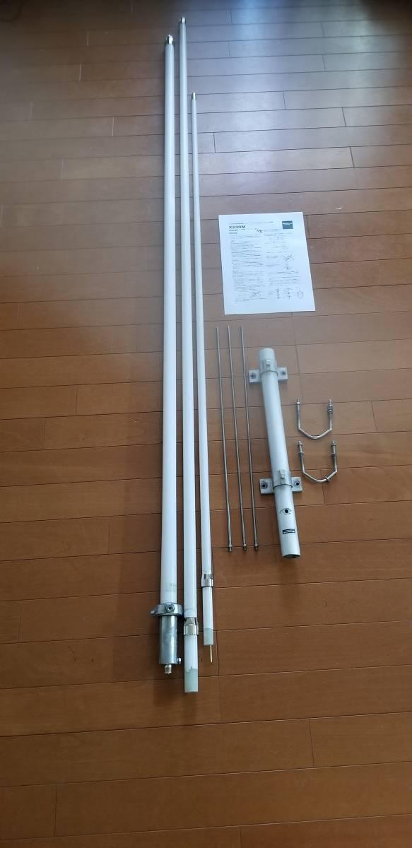 ダイアモンド144/430Mhz帯GP X520M 中古品