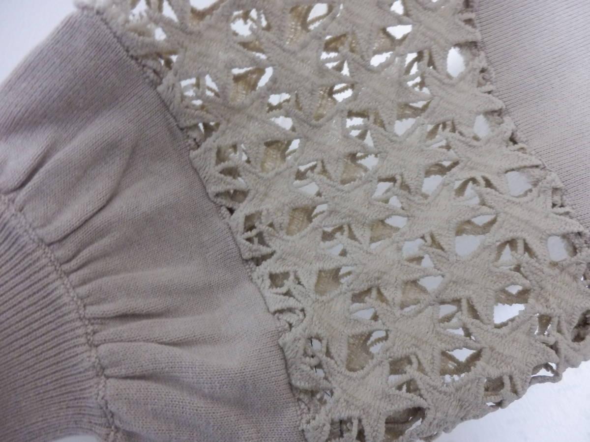 新品春物スコットクラブLILLYLYNQUEコットン混バルーン袖星柄ニットベージュ定価12800_画像5