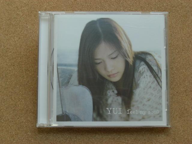 *YUI/feel my soul(SRCL5880)(日本盤)_画像1