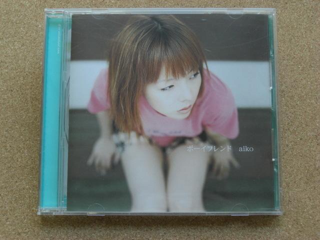 *aiko/ボーイフレンド(PCCA-01484)(日本盤)_画像1