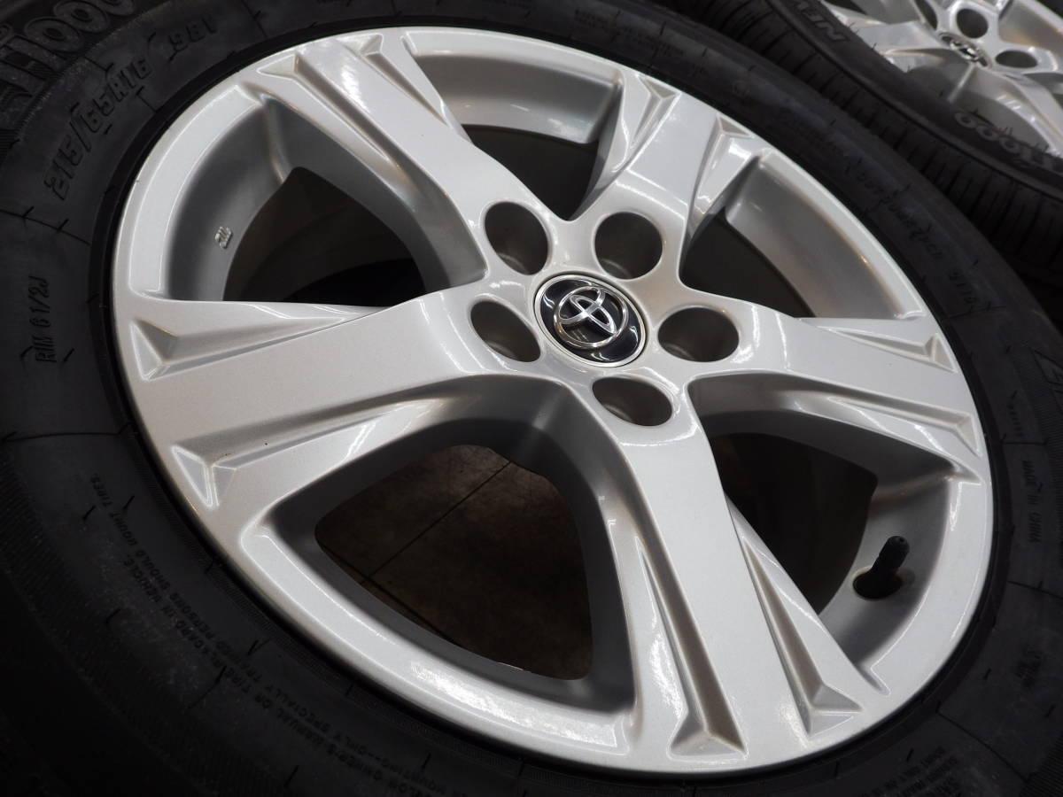 即納可能 美品 トヨタ 30系 アルファード ヴェルファイア 純正 16 5H114.3 6.5J+33 4本セット 新品タイヤ 215/65R16 車検用 純正戻し_画像5