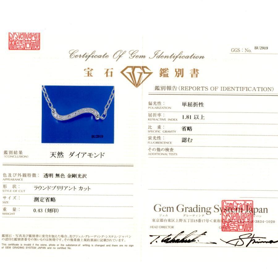 ●海に!ジェットに!プラチナpt900&diamond 0.43ct◆セレブアンクレット!_画像4