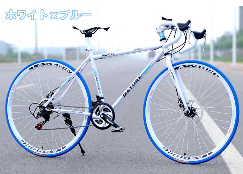 ファットバイク マウンテンバイク 自転車 21段変速 通勤通学 中学生 高校生26インチ B25G