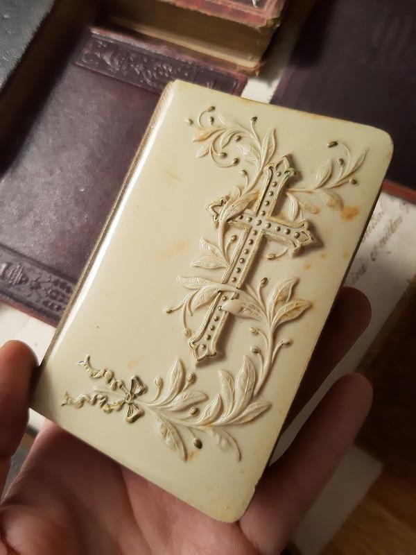 フランスアンティーク 素敵な 革 洋書 聖書 小振り 19世紀 9冊セット ブック_画像5