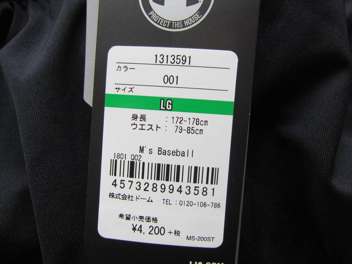 新品◆アンダーアーマー 半袖Tシャツ & ショート パンツ L 黒ブラック 迷彩 ウェア 部分メッシュ クール 上下セット 検/ ロング M_画像5