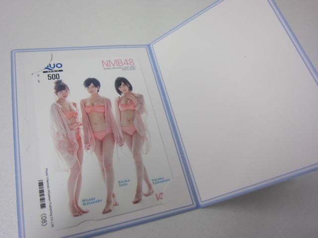 NMB48 ボム2015 オリジナルクオカード500円 台紙付  コレクター放出品☆彡