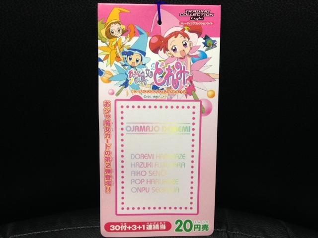 当時物 アマダ おジャ魔女どれみ トレーディングコレクションライトパート2 32付き1冊 1999年 日本製 希少_画像1