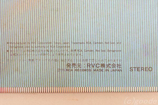 LP 山下達郎 CIRCUS TOWN サーカス・タウン RCA RVL-8004 ライナー付 1976年 アナログレコード_画像4
