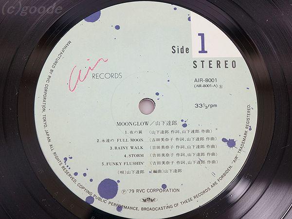 LP 山下達郎 MOONGLOW ムーングロウ AIR-8001 ライナー 帯付 1979年 アナログレコード_画像4