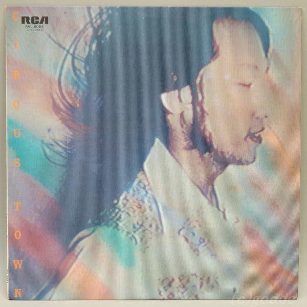 LP 山下達郎 CIRCUS TOWN サーカス・タウン RCA RVL-8004 ライナー付 1976年 アナログレコード