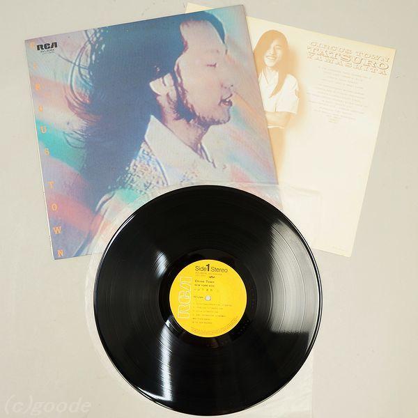 LP 山下達郎 CIRCUS TOWN サーカス・タウン RCA RVL-8004 ライナー付 1976年 アナログレコード_画像2