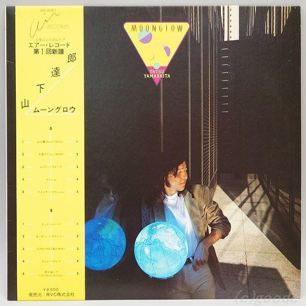 LP 山下達郎 MOONGLOW ムーングロウ AIR-8001 ライナー 帯付 1979年 アナログレコード