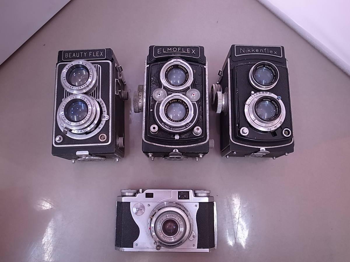 ◆◇1円~二眼レフ カメラなど いろいろまとめて 計4台◇◆