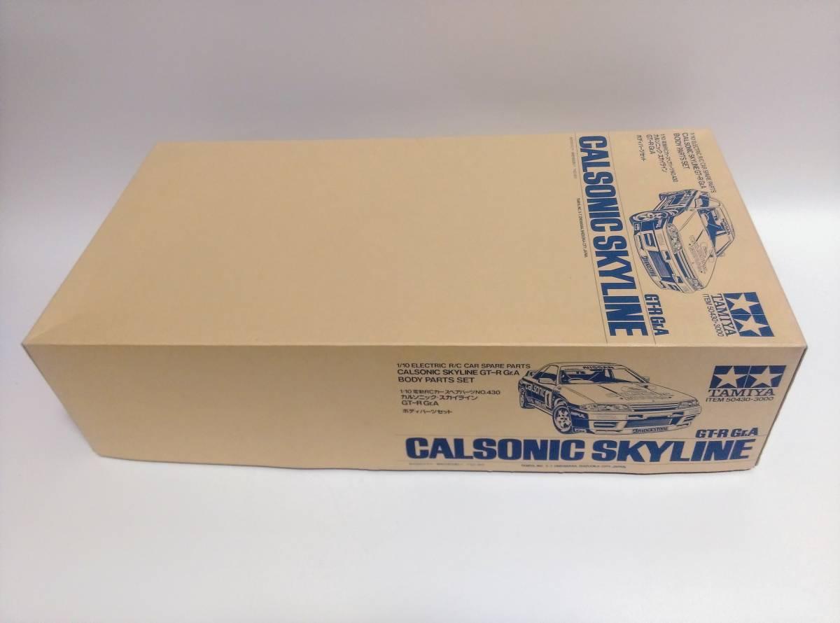 タミヤ 1/10 電動RCカースペアパーツ・スペアボディ カルソニック・スカイラインGT-R Gr.A ボディーパーツセット_画像1