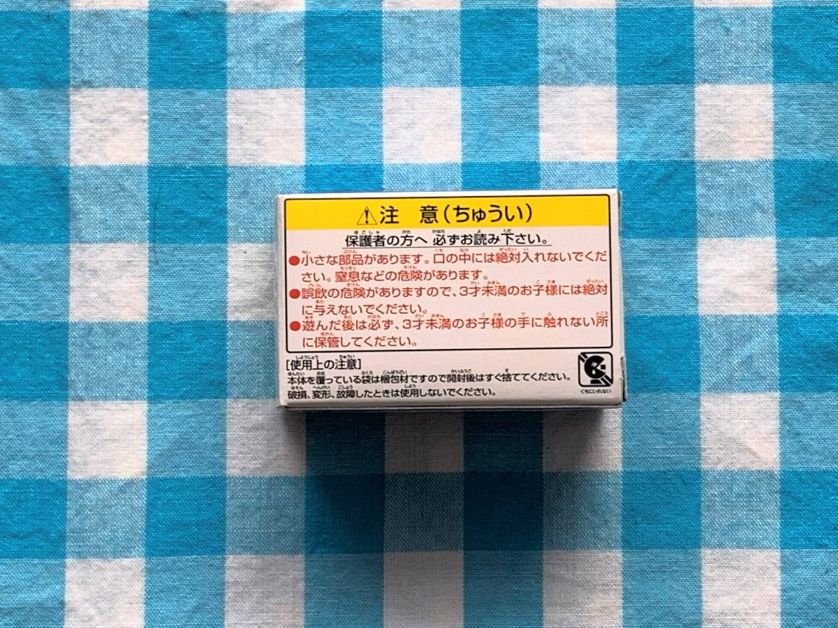 DVD&ビデオ先着予約特典 モンスター・インク マイクズ・ニュー・カー 非売品_画像2
