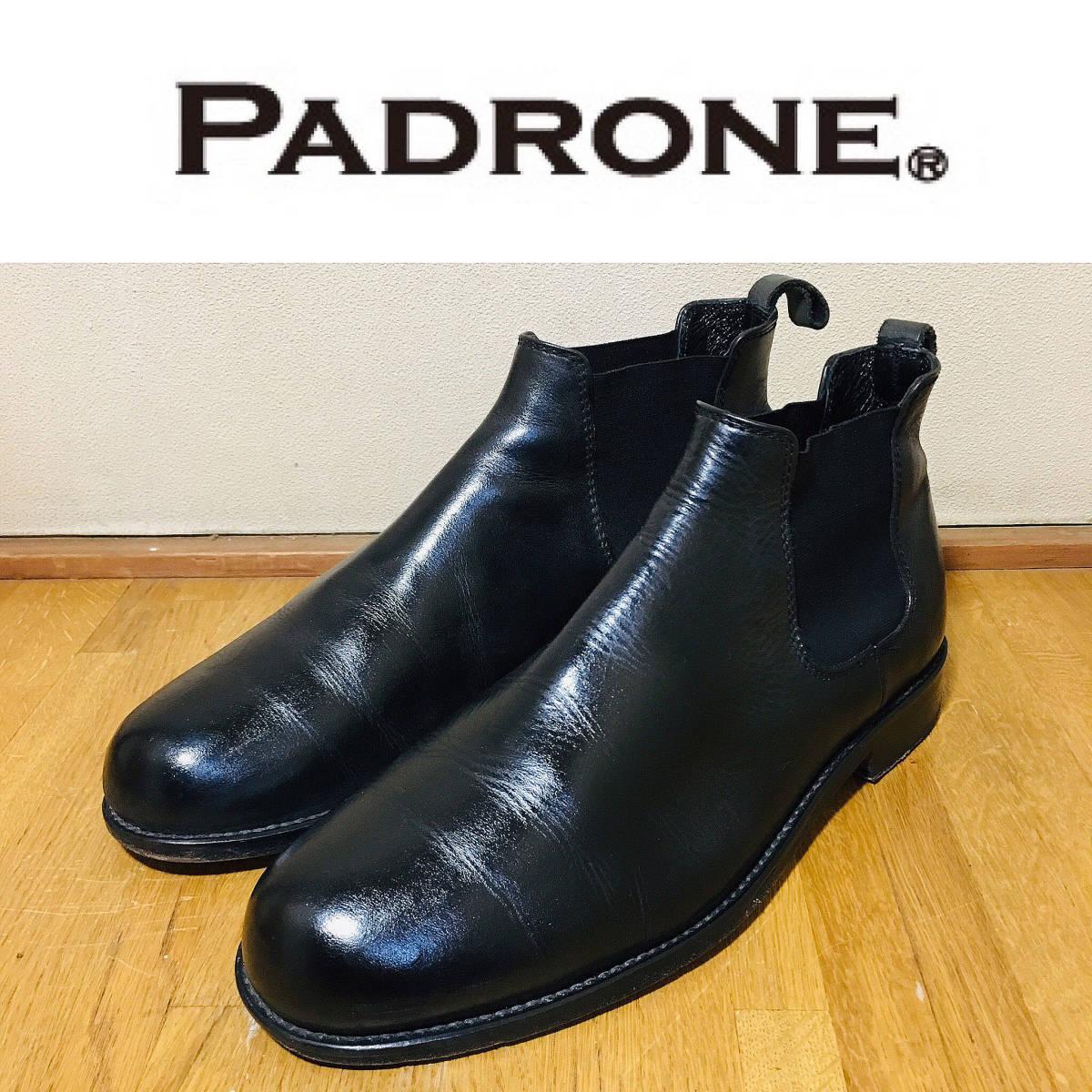 ■ 美品 定価3.8万 《 PADRONE 》 メンズ サイドゴア 本革 ショートブーツ 41 26-26.5cm 黒 パドローネ プレーントゥ レザーシューズ 革靴