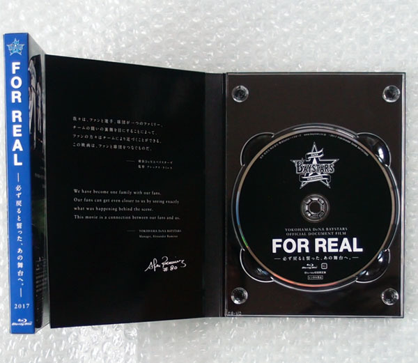 初回限定盤 Blu-ray【横浜DeNAベイスターズ FOR REAL 2017 必ず戻ると誓った、あの舞台へ。】(送 全国:\180~) _画像3