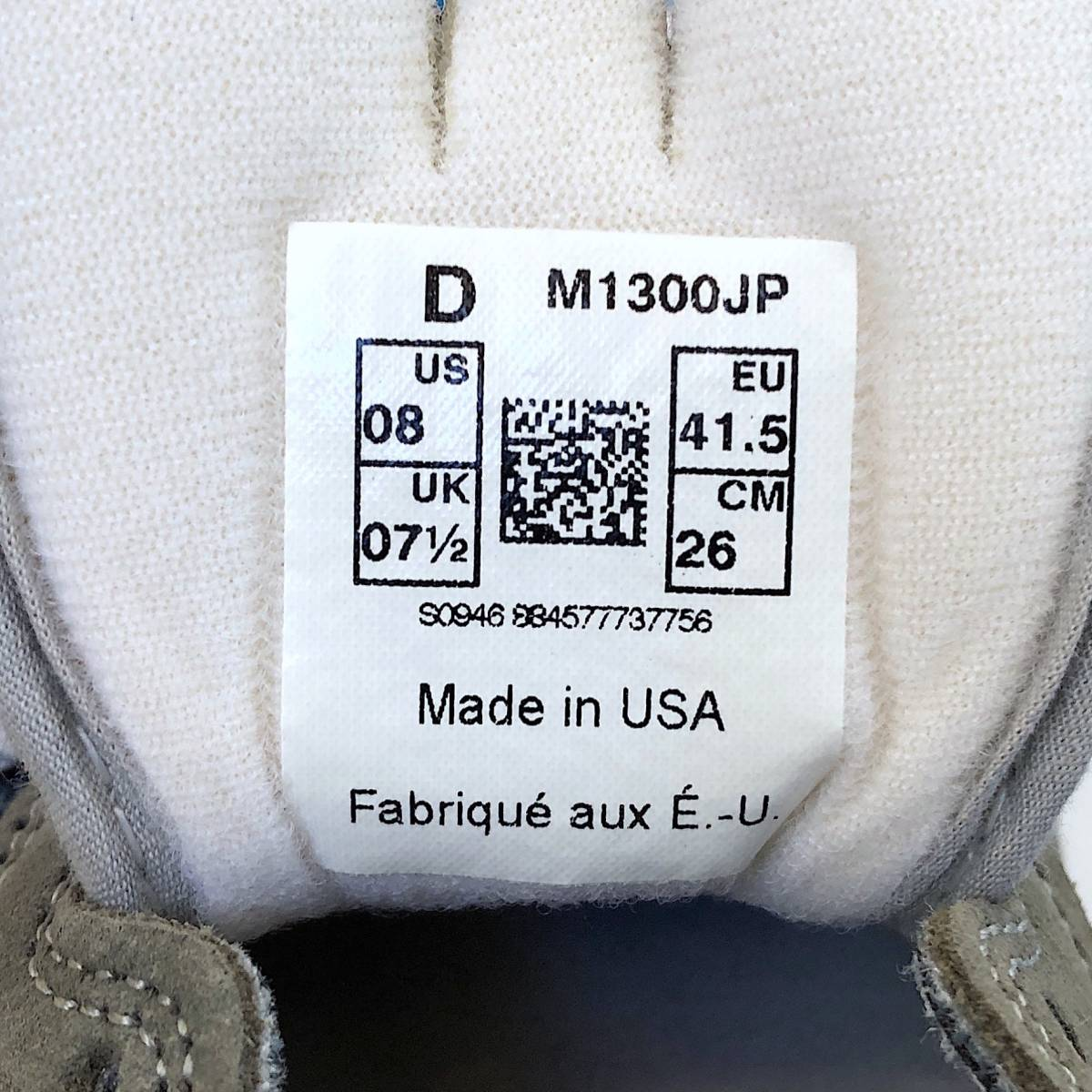デッドストック USA製 2010年モデル NEW BALANCE M1300JP STEEL BLUE/OYSTER US8D 26cm 新品 限定 グレー 米国製 アメリカ製 復刻 M1300JP2_画像4