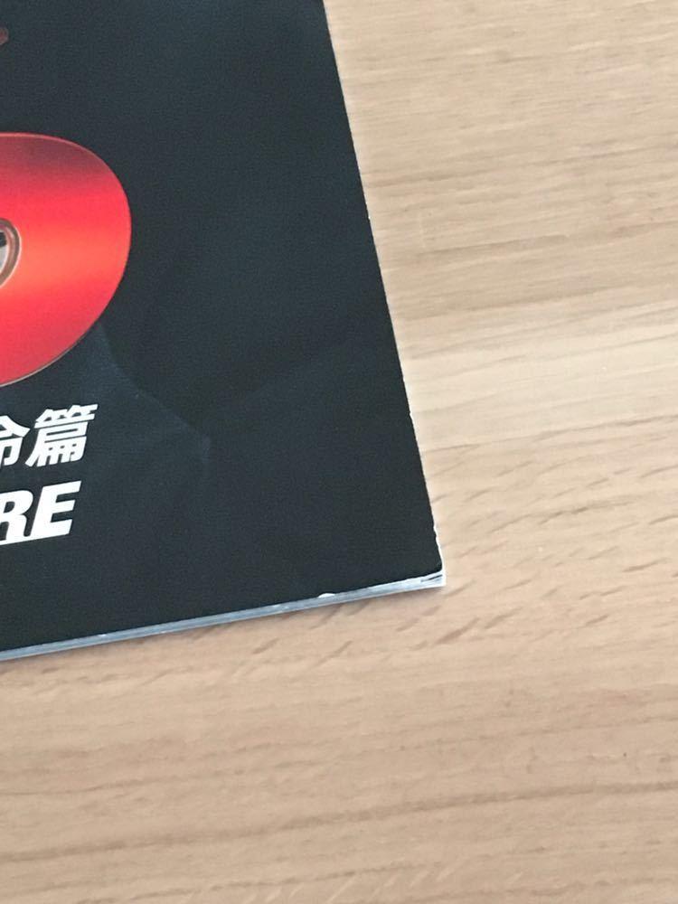 【送料込み】映画 「 SP 革命篇 」公式パンフレット V6 岡田准一 香川照之 真木よう子 松尾諭 神尾佑 山本圭 堤真一_画像4