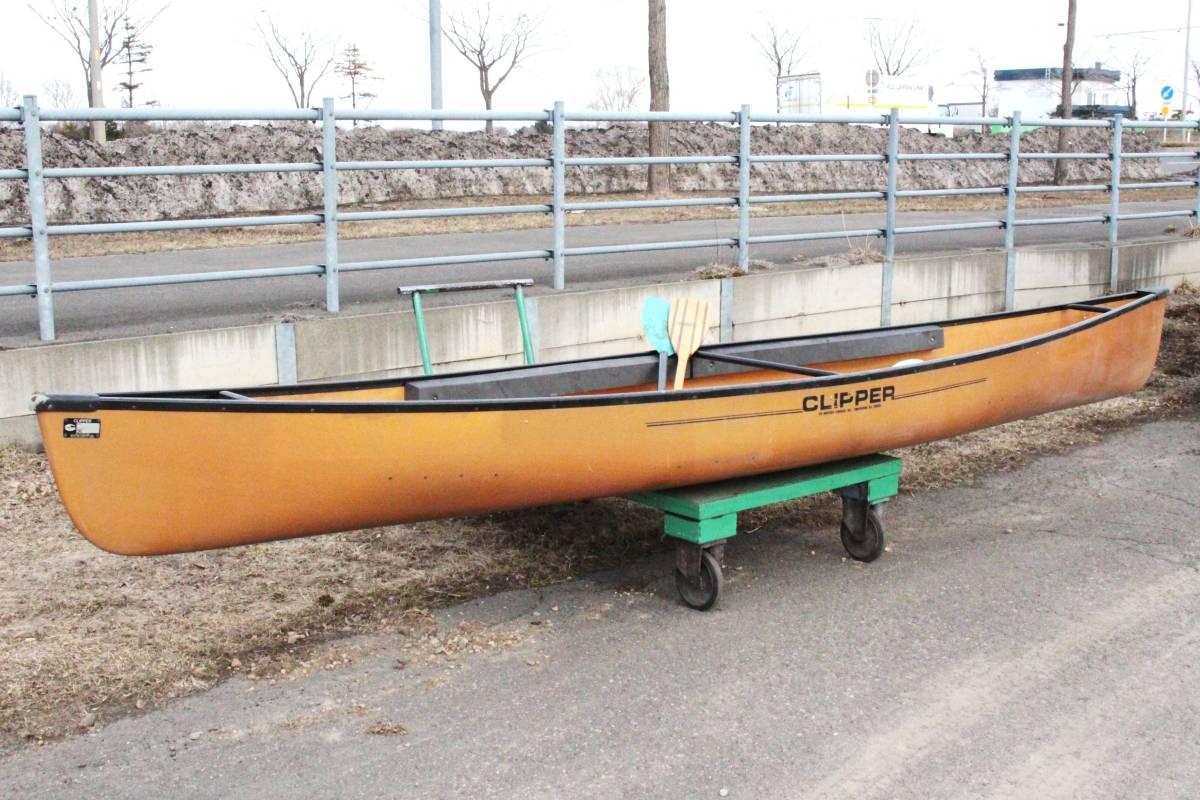 北海道 札幌発 CLIPPER Ranger 16 カナディアン カヌー FRP WESTERN CANOEING クリッパー 札幌 引取限定 発送不可 オールド_画像1