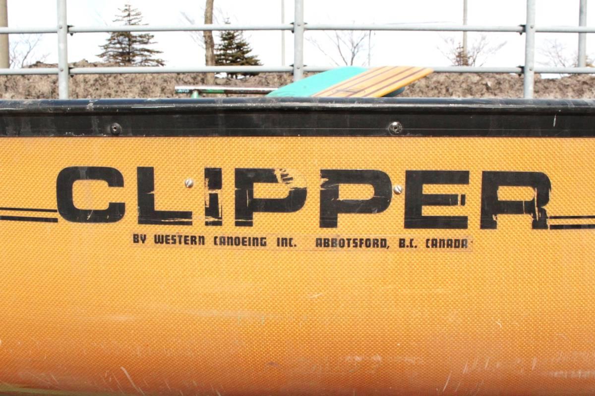 北海道 札幌発 CLIPPER Ranger 16 カナディアン カヌー FRP WESTERN CANOEING クリッパー 札幌 引取限定 発送不可 オールド_画像7