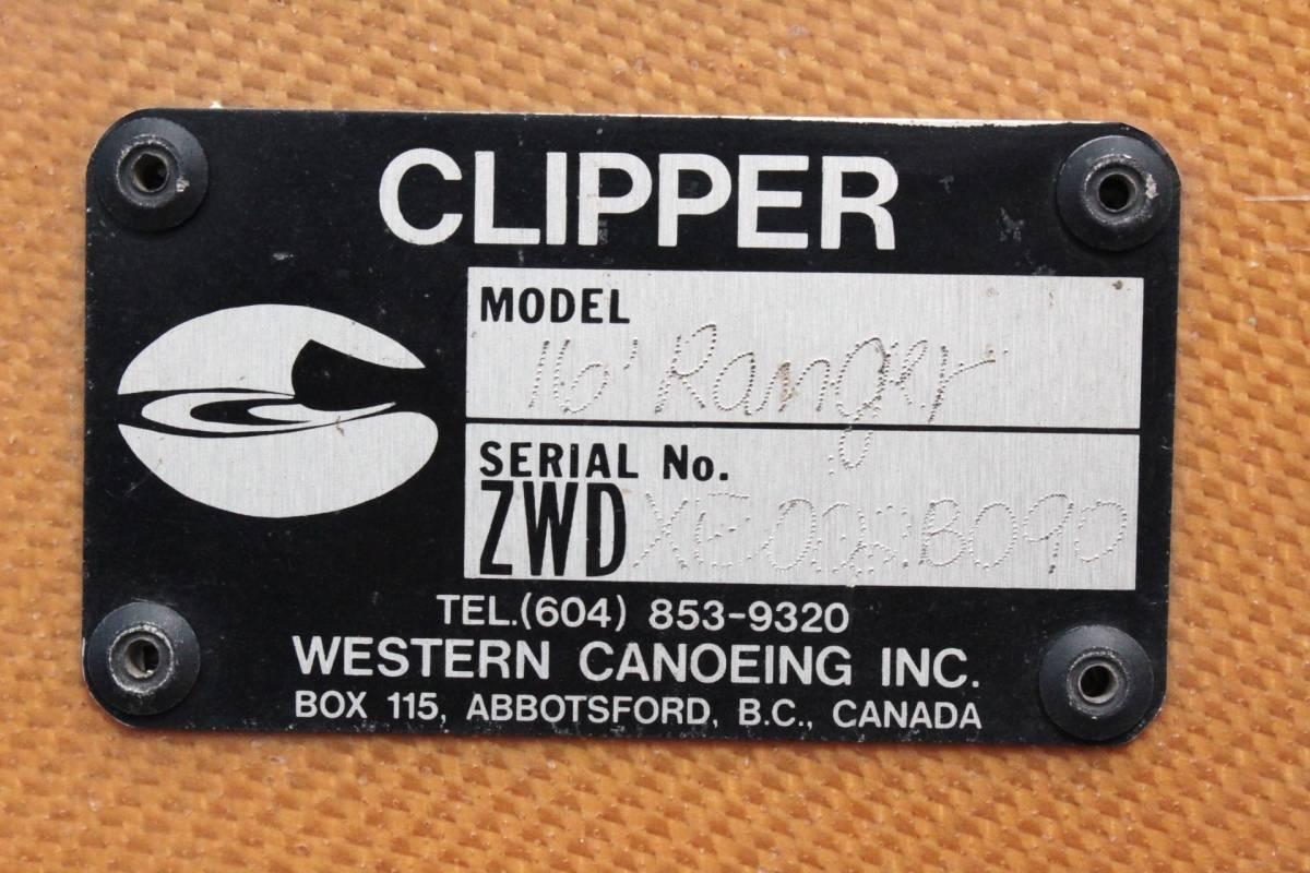 北海道 札幌発 CLIPPER Ranger 16 カナディアン カヌー FRP WESTERN CANOEING クリッパー 札幌 引取限定 発送不可 オールド_画像8