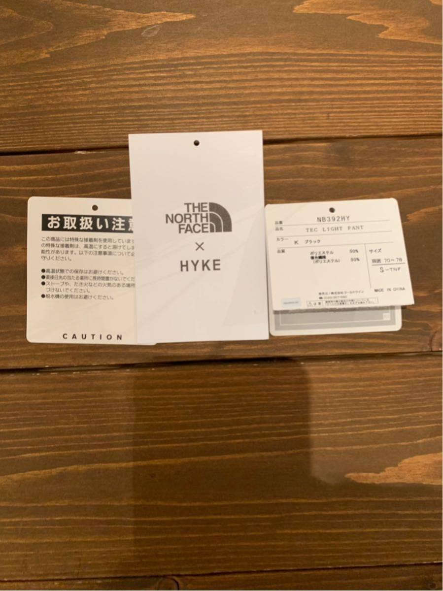 [美中古品]The North Face × HYKE TEC LIGHT PANT S ノースフェイス ハイク パンツ_画像3