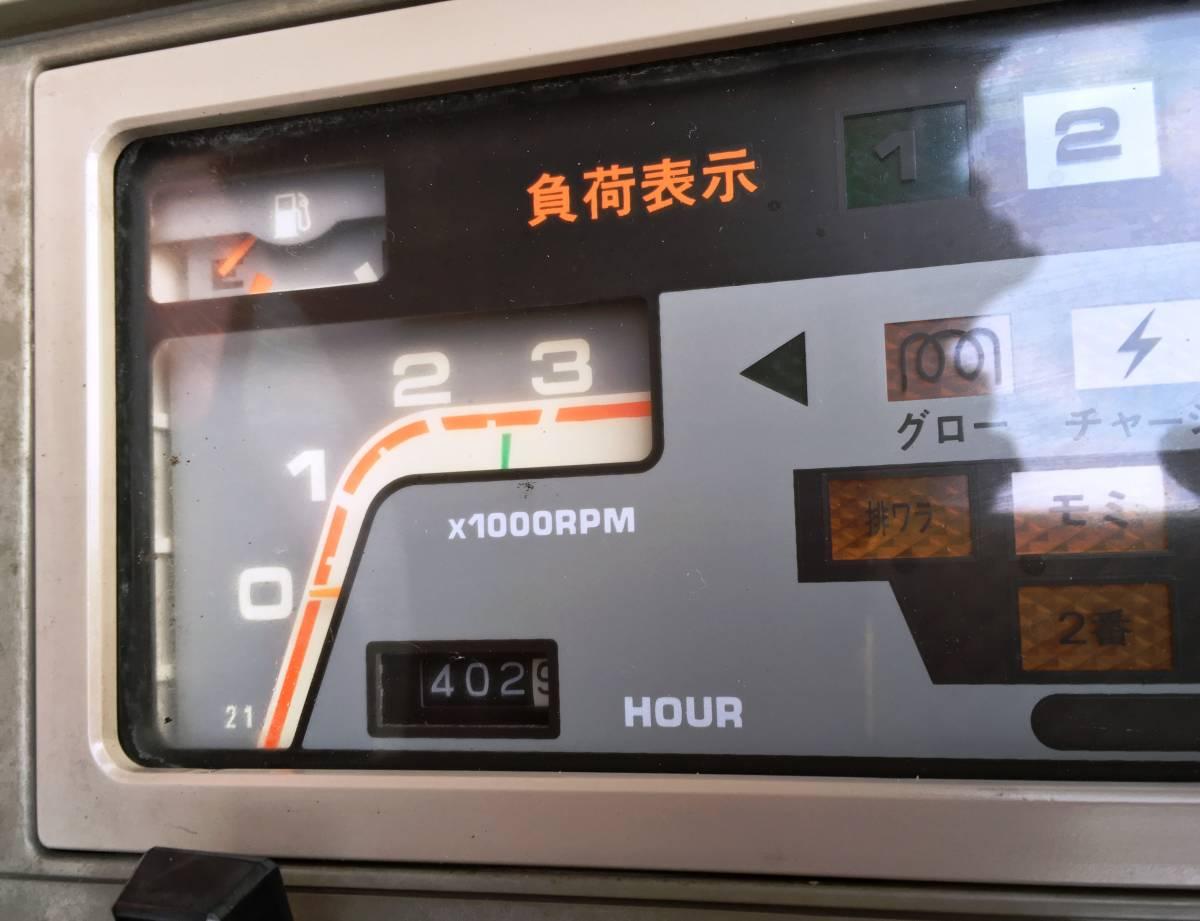 【近隣配達無料・兵庫】クボタ3条 SR21★引き起こしデバイダ付き_画像5