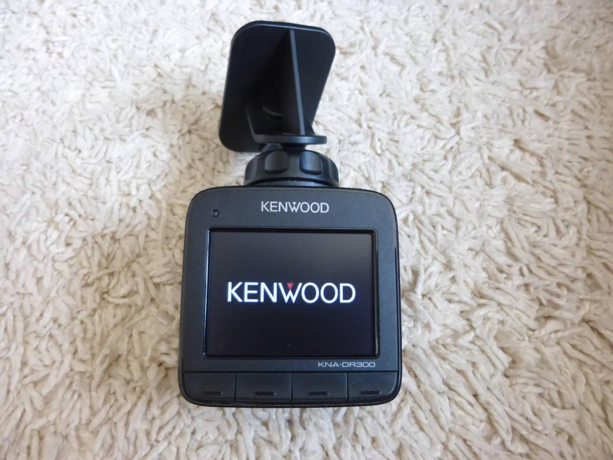 ケンウッド ドライブレコーダー KNA-DR300