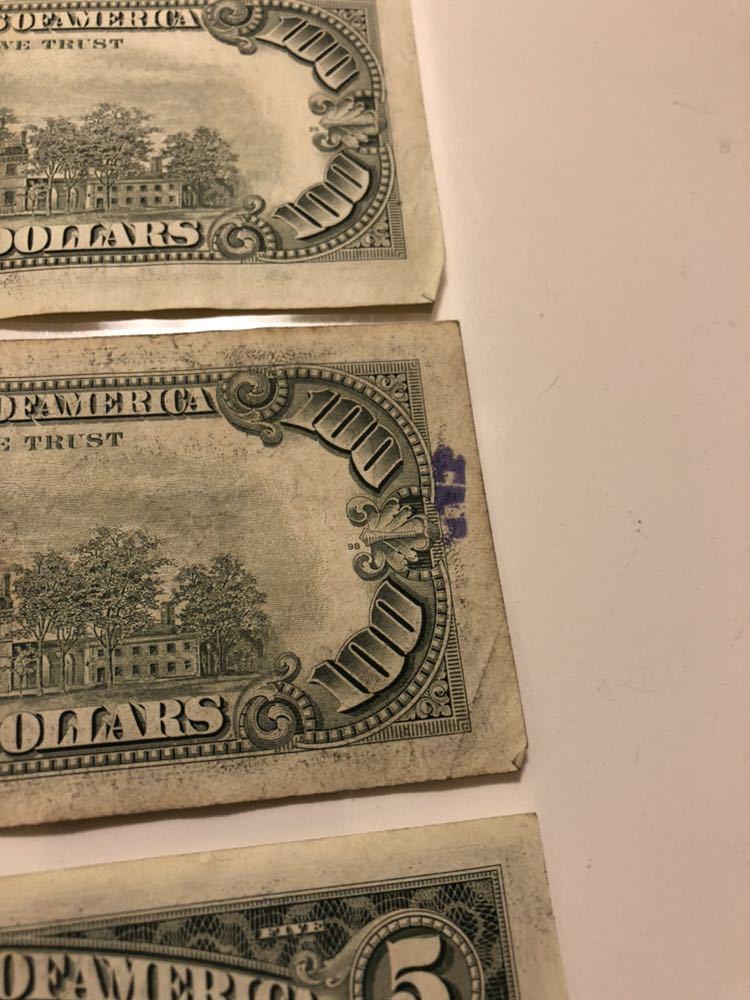 アメリカ 旧紙幣 505ドル分 _画像4