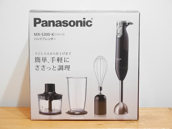 Panasonic パナソニック ハンドブレンダ― MX-S300-K ブラック 未使用品