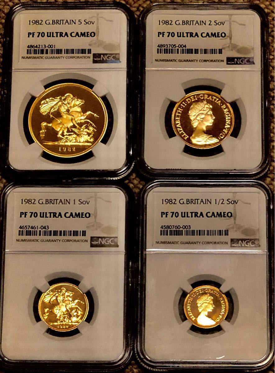 イギリス金貨 1982 全てPF70UC 4枚セット 特年 ヤングエリザベス