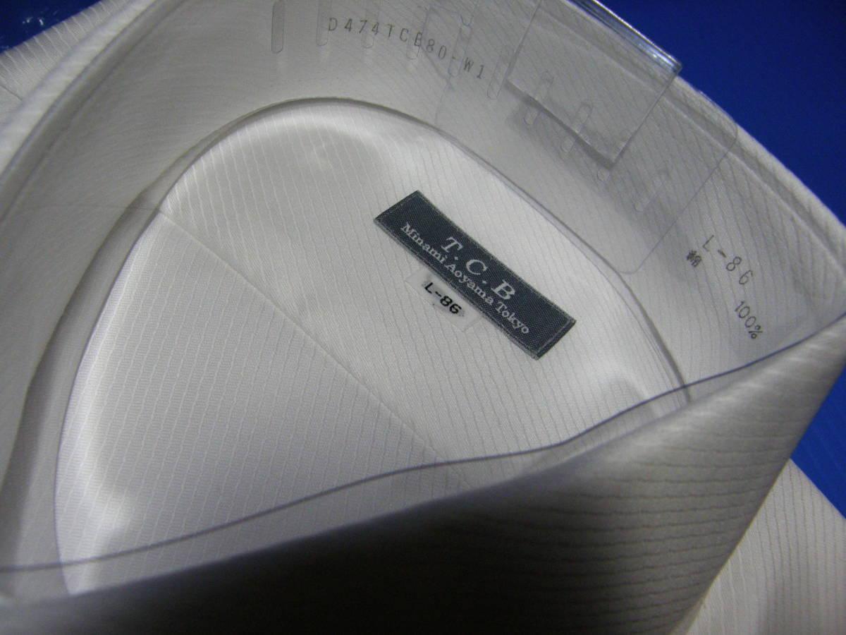 T.C.B AOYAMAのL41-86 高級仕立てワイシャツ ワイドカラーYシャツ2 織柄青山形態安定白ホワイトスタイリッシュスリムタイプゆったり_画像4