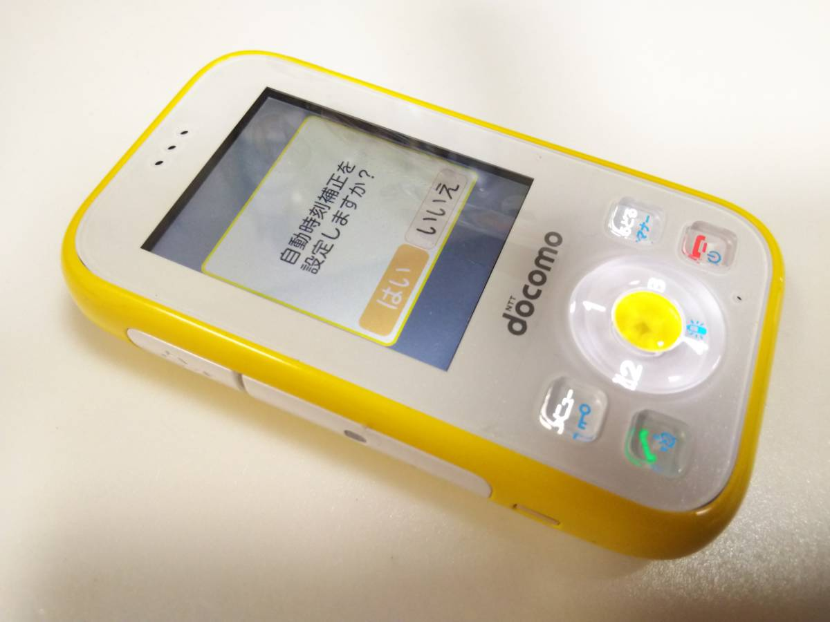 apparatus ] NTT DoCoMo HW-01G Kids cellular phone yellow 0
