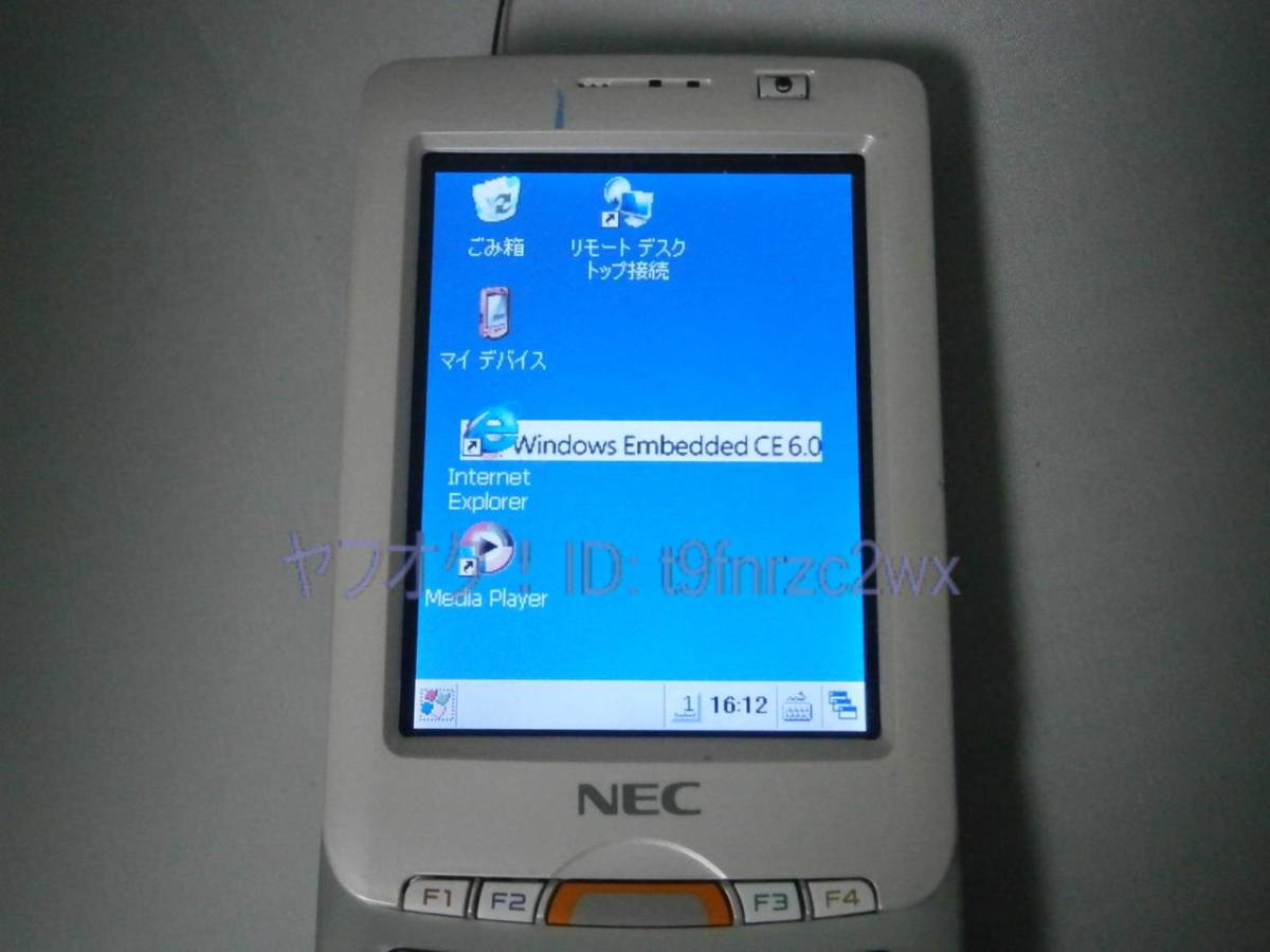 Windows CE ver 6 0 PDA OS start-up barcode scanner
