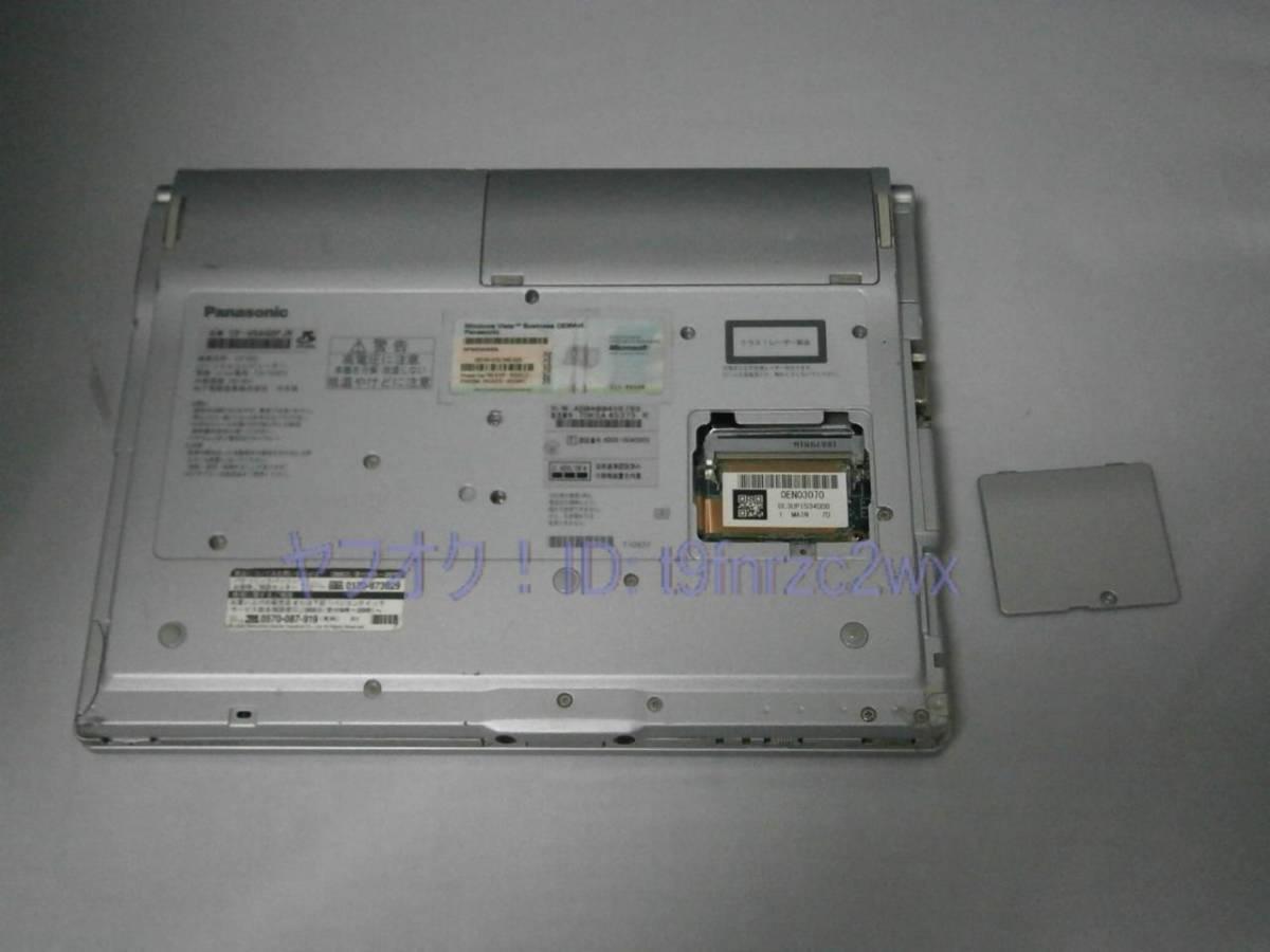 Panasonic Let's note CF-W5 Core 2 Duo U7500/512MB/80GB BIOS起動 12.1型 モバイルノートパソコン ジャンクPC CF-W5AWDPJR③_画像8