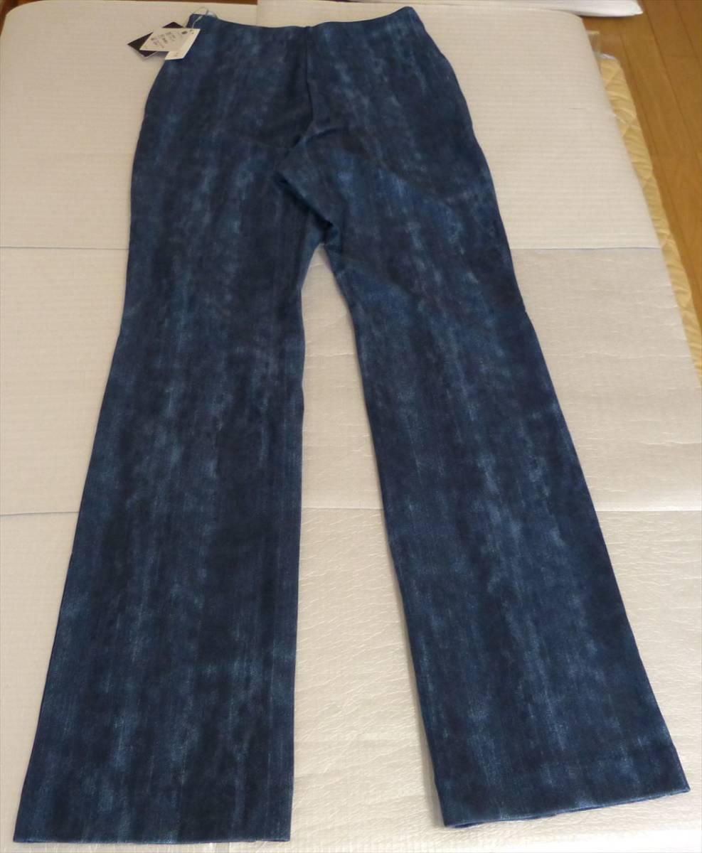 ★ 新品タグ付き ストレッチパンツ 日本製 藍色 ★_画像7