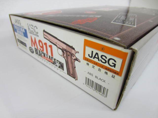 *ガスガン 1000丁限定 M911 ロベルタのハンドガン ブラック・ラグーン KSCコーポレーション_画像10
