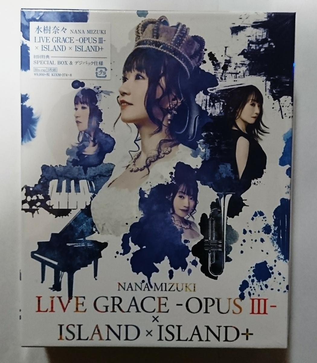 ◆水樹奈々 NANA MIZUKI LIVE GRACE-OPUSⅢ-×ISLAND×ISLAND+◆ 新品未開封品Blu-ray 数量3