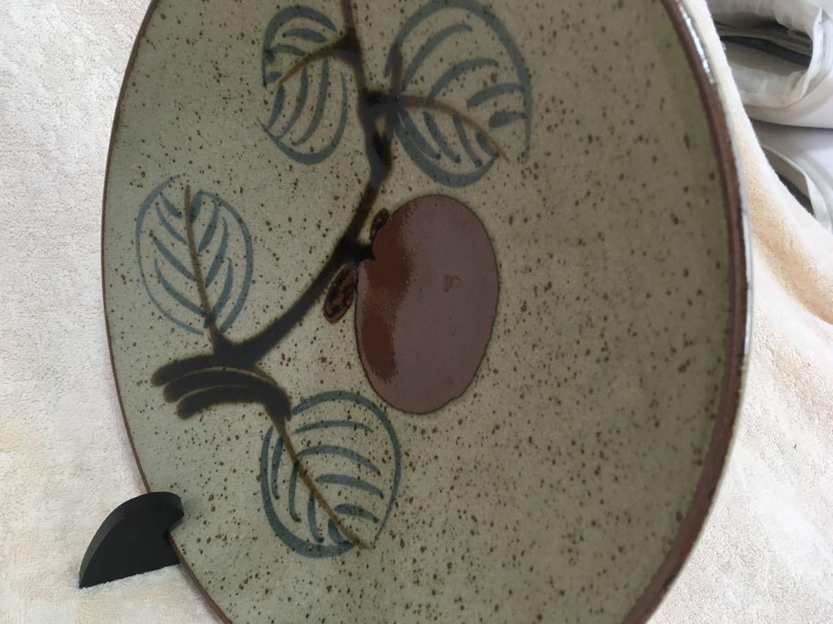 即決! 益子焼 おおつか窯元謹製柿の実柄大絵皿(径約31×5cm)飾り台付 未使用_画像8