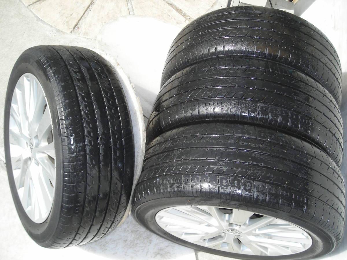 タイヤの状態/多車種に流用/お見逃しなく!