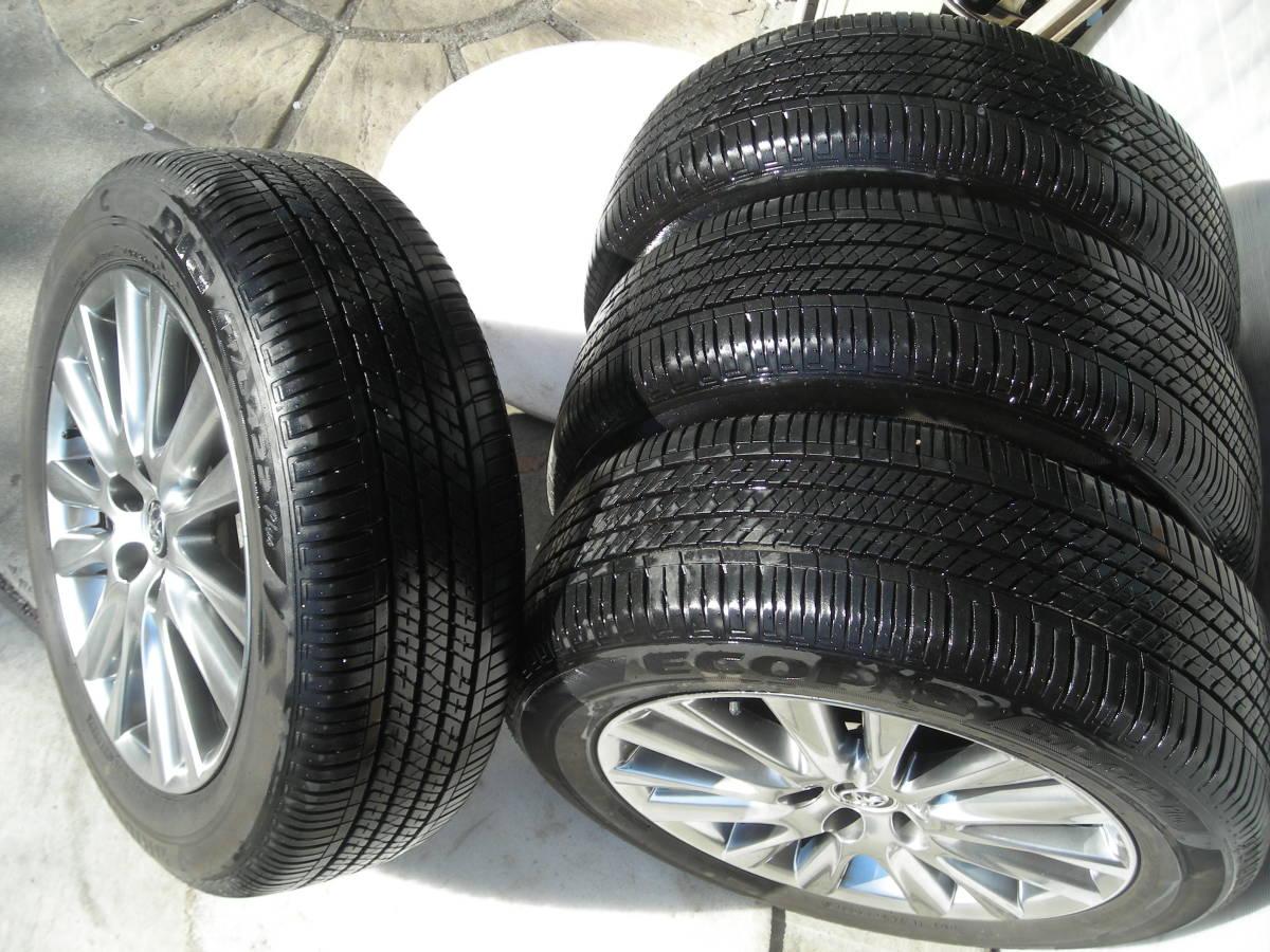 バリ山タイヤ/1本パンク修理のためおまけ。