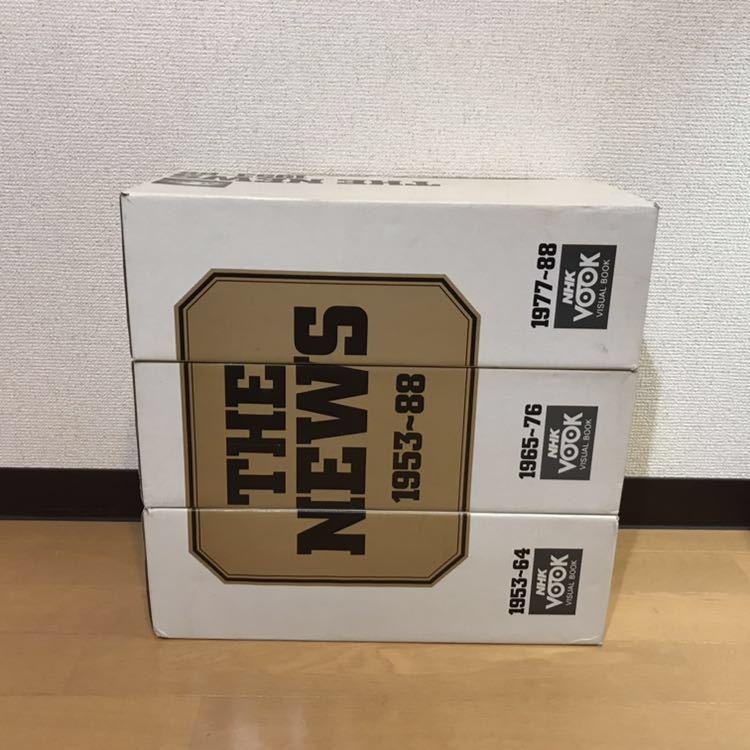 貴重 NHKニュース映像 VHS 36本セット 当時セット価格168000円 1953年~1988年 THE NEWS 動作未確認 ジャンク 歴史資料