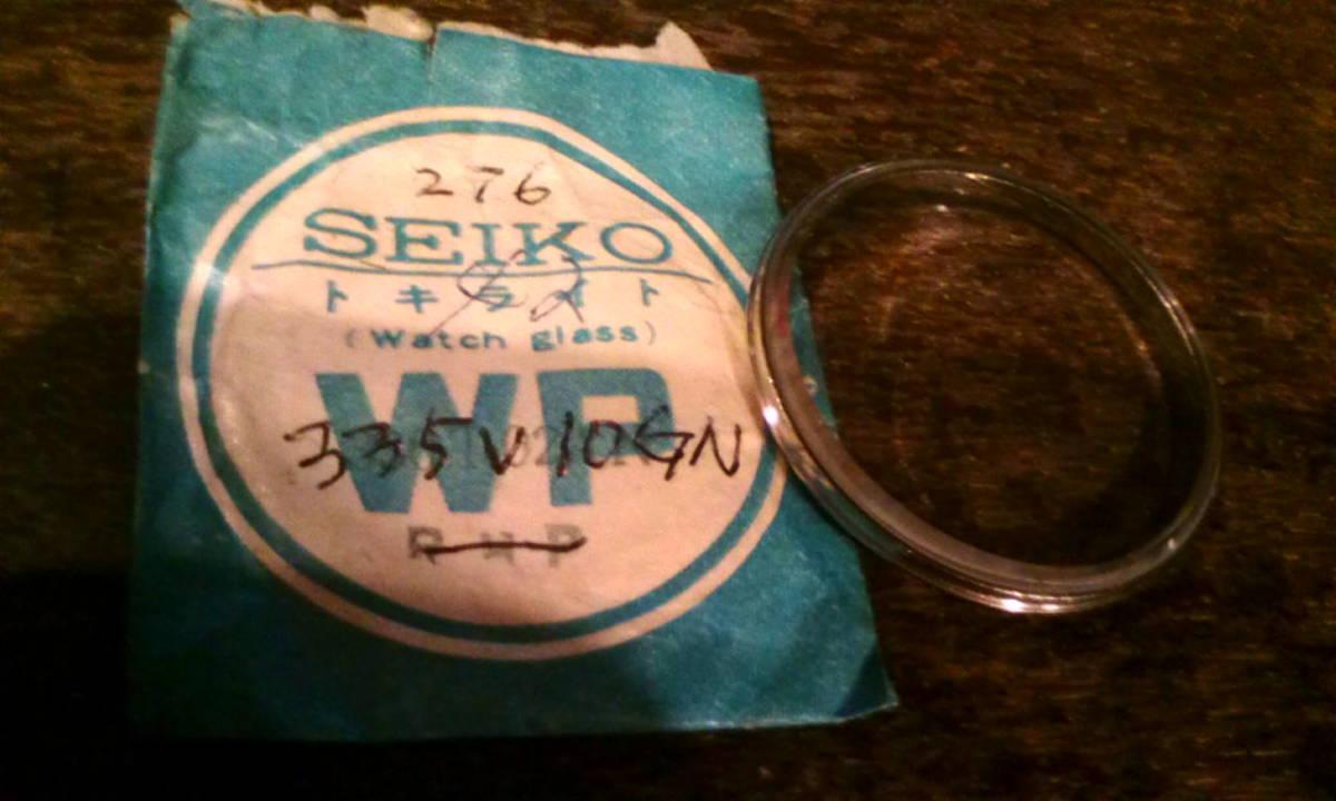 セイコースピードタイマー 6139-7050 純正 ガラス 風防 未使用品_希少部品 セイコーハードレックスガラス