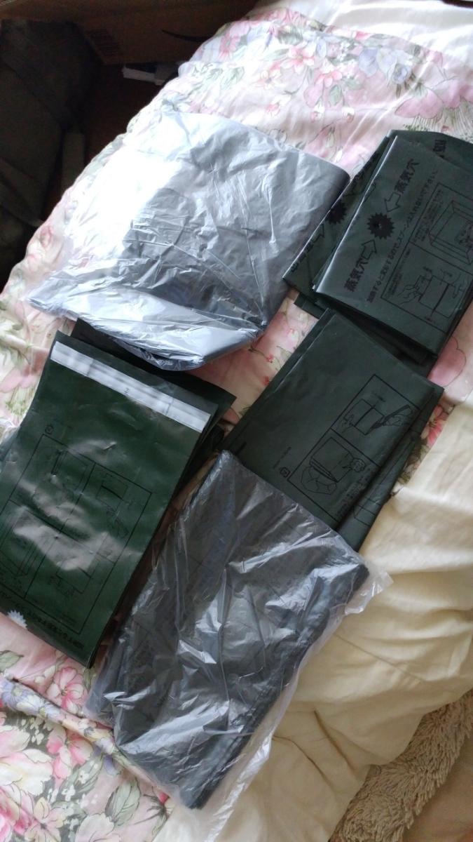 自衛隊 戦闘糧食Ⅱ型 加熱袋のみ 3種類セット 実物 未使用品