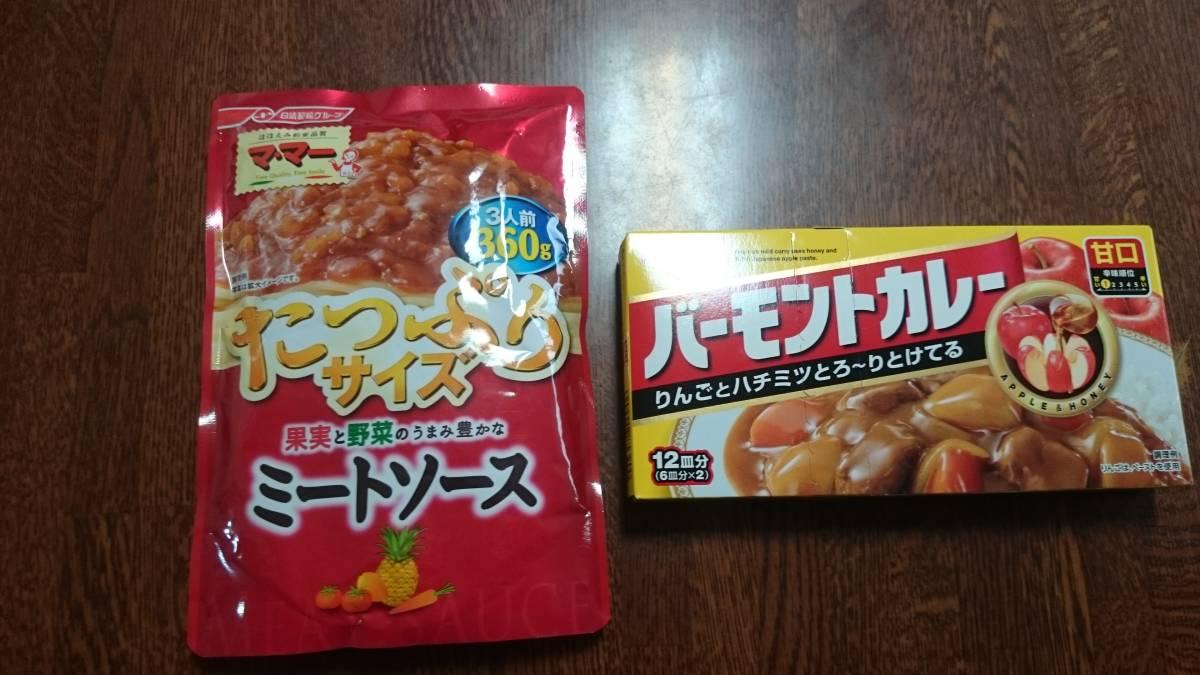 広島県産お米約15kg 「恋の予感」 おまけ付き_画像2