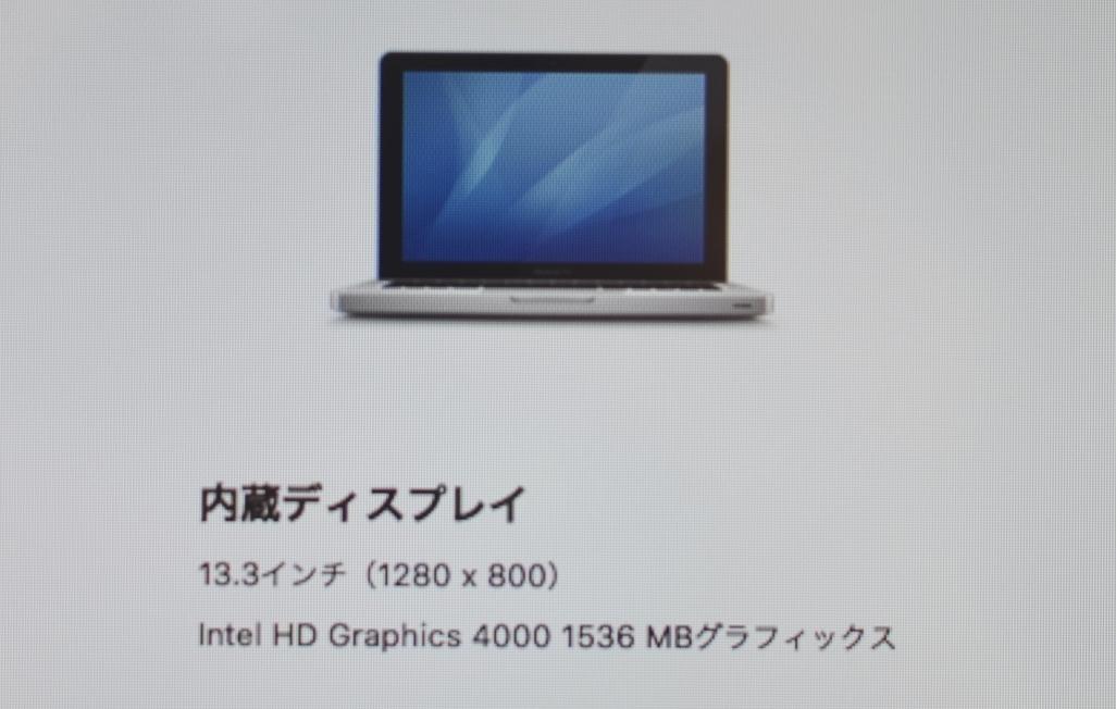 1円~おまけ付き!MacBook Pro (13-inch, Mid 2012)Core i5 メモリ:4GB HDD:500GB MD101J/A 充放電回数:24回 Magic Mouse付!転売OK_画像3