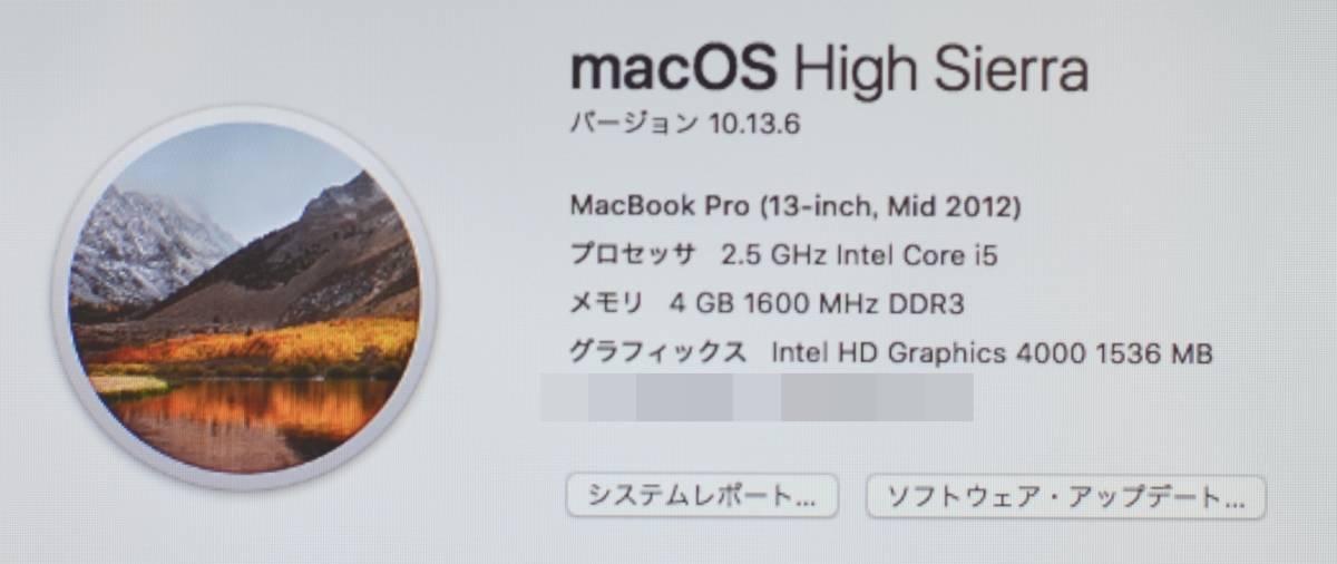 1円~おまけ付き!MacBook Pro (13-inch, Mid 2012)Core i5 メモリ:4GB HDD:500GB MD101J/A 充放電回数:24回 Magic Mouse付!転売OK_画像2